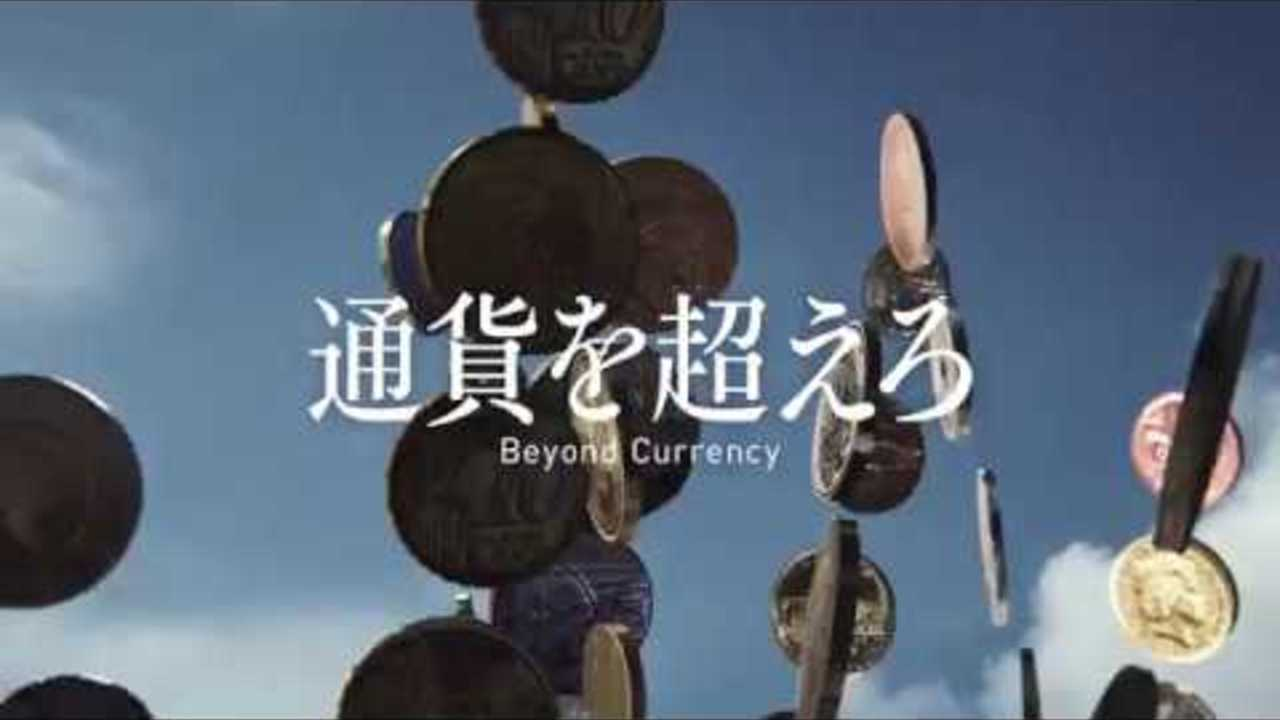 """Sony Bank WALLET  """"Beyond Currency"""" Version"""