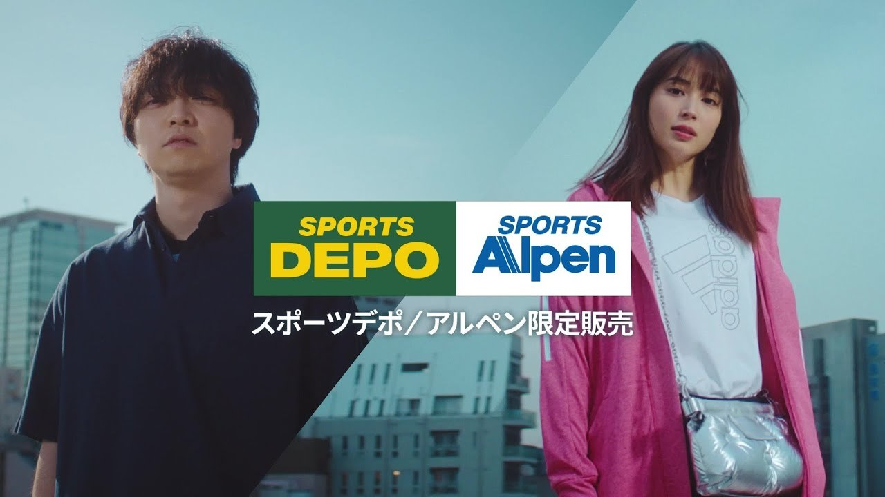 adidas 2021 S/S Collection Special Movie「超えていけ」篇