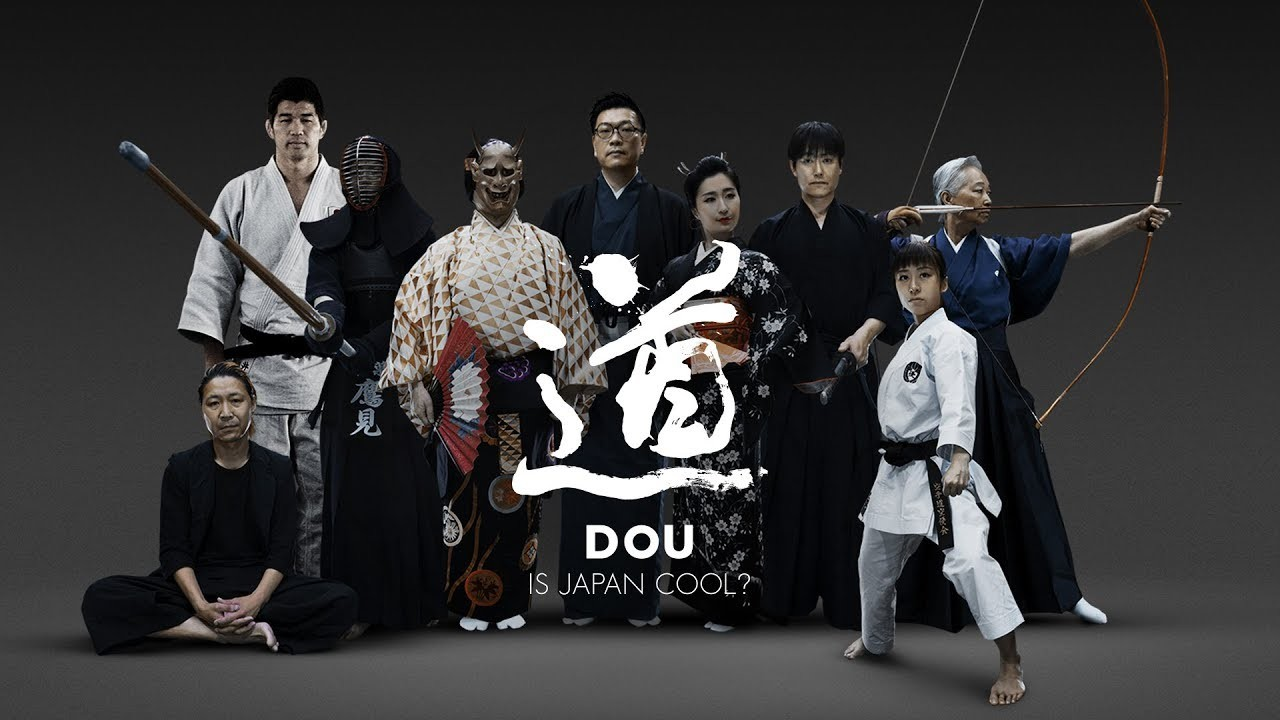 IS JAPAN COOL? DOU - 道