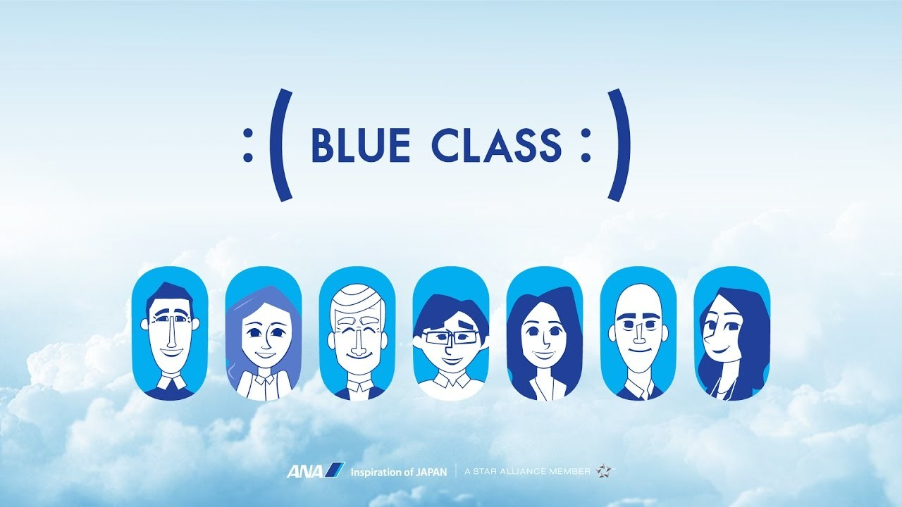 ANA BLUE CLASS ~ Fly to make the world a better place ~