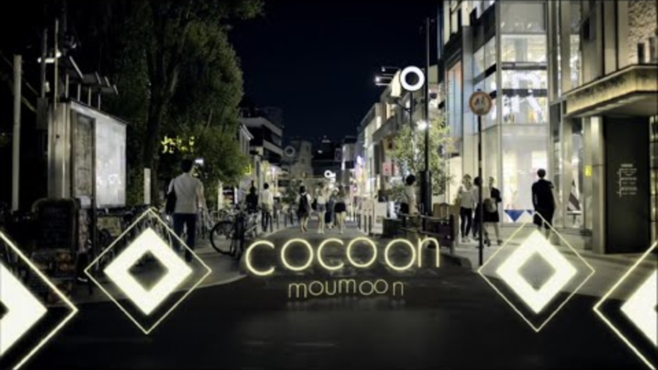 moumoon / cocoon (Lyric Video)