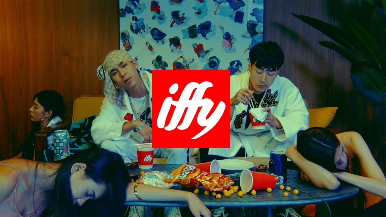 Sik-K, pH-1, 박재범 - iffy (prod by. GroovyRoom) Official Music Video