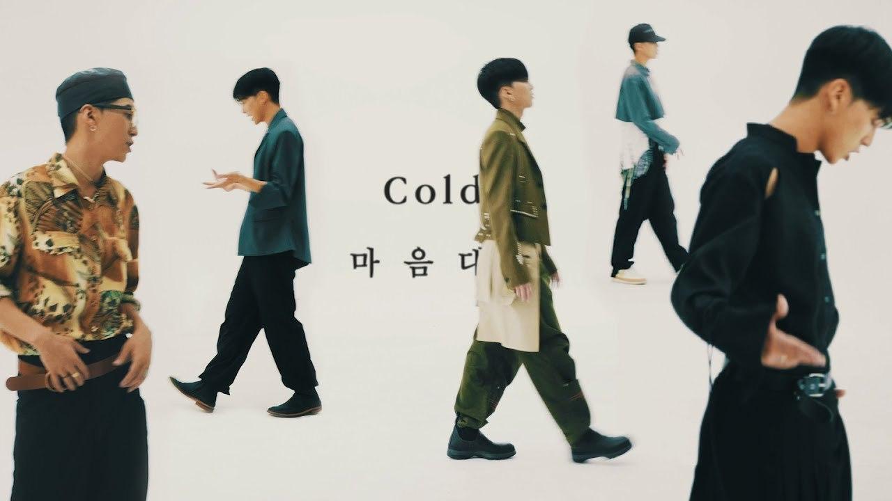 [MV] Colde (콜드) - 마음대로 (Control Me)
