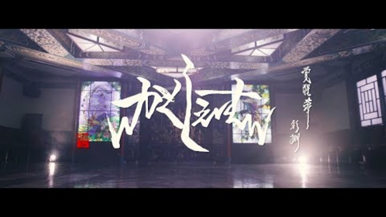 CY8ER - かくしぇーむ (Official Music Video)