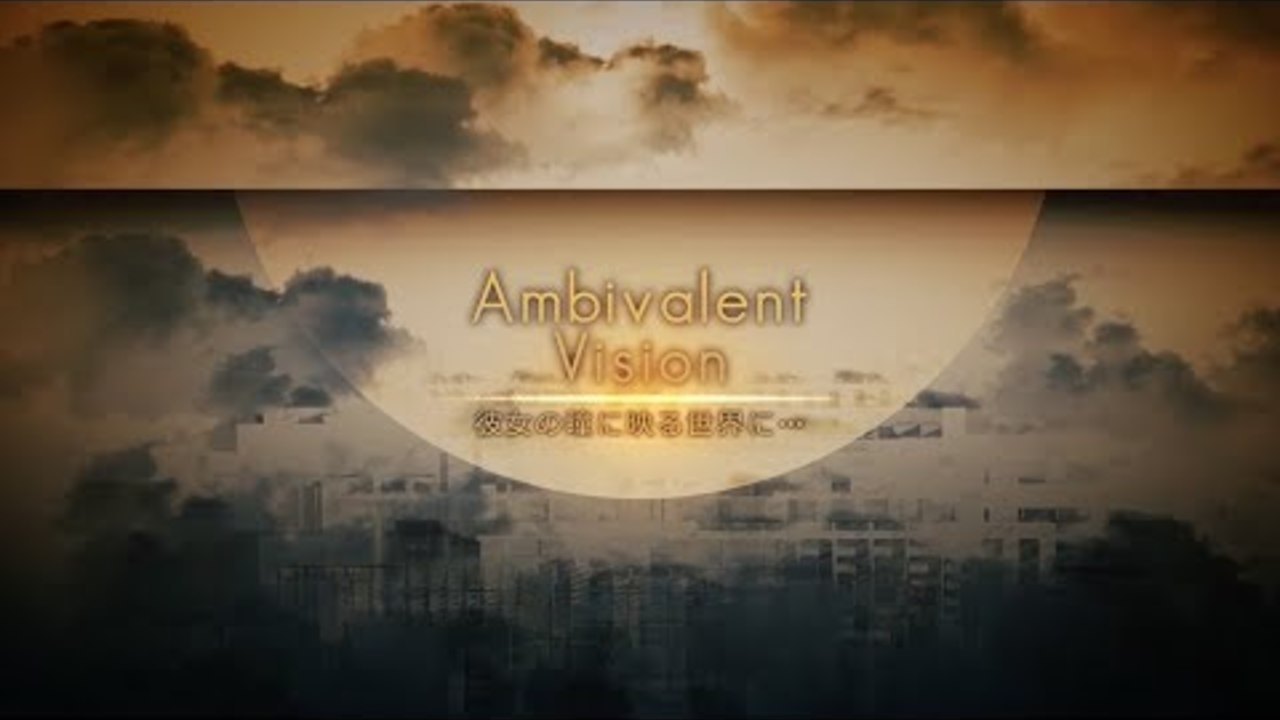 Arcaea 4th Song Pack「Ambivalent Vision」Preview