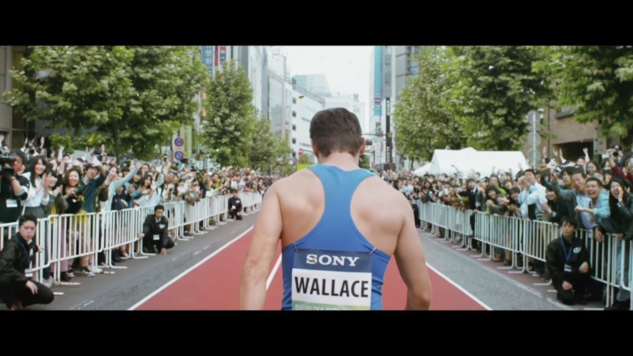 THE DAY | Shibuya City Games - Official Trailer