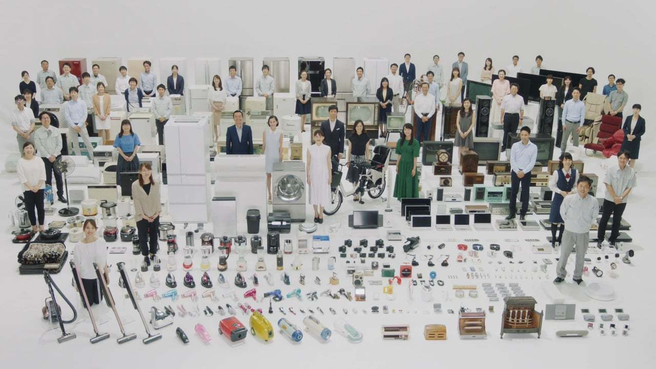 "Panasonic100th Anniversary ""Creative ! """