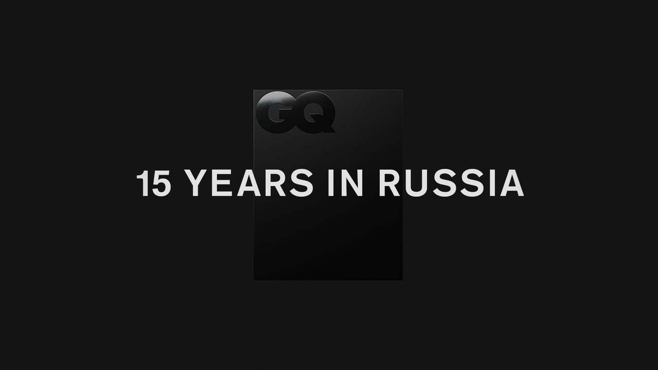 GQ: 15 Years in Russia - CLAN