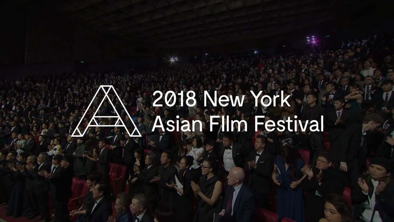 NYAFF Ceremony
