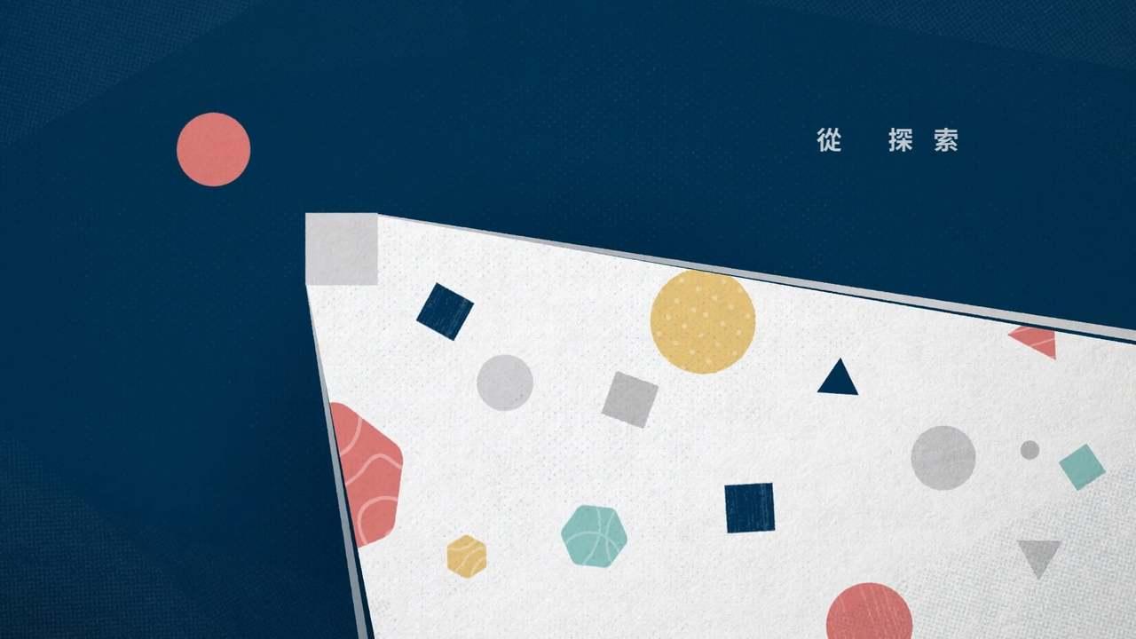 Pinkoi - New Brand Identity Launch